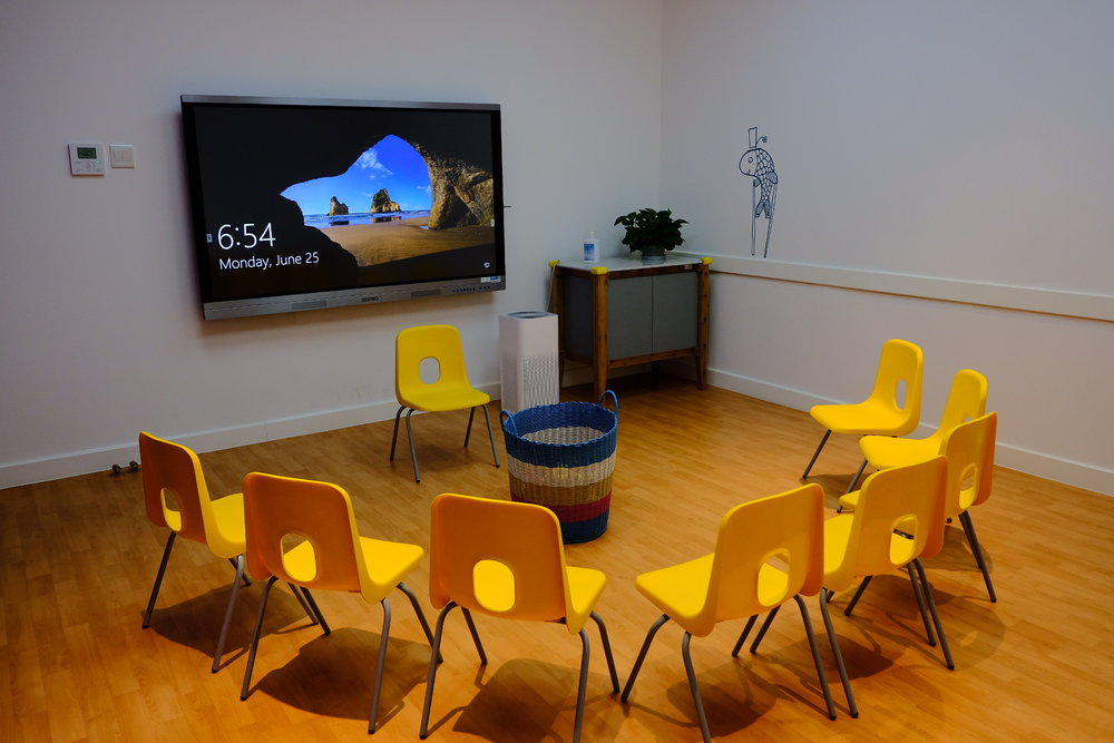 Technology - Each classroom is fully equipped with all of the materials needed to ensure you have a great lesson. Our classrooms all have top of the range touch screen interactive white boards to really bring your classroom to life.