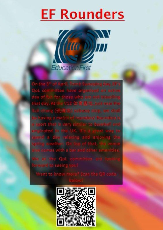 WeChat Image_20190403164511.jpg