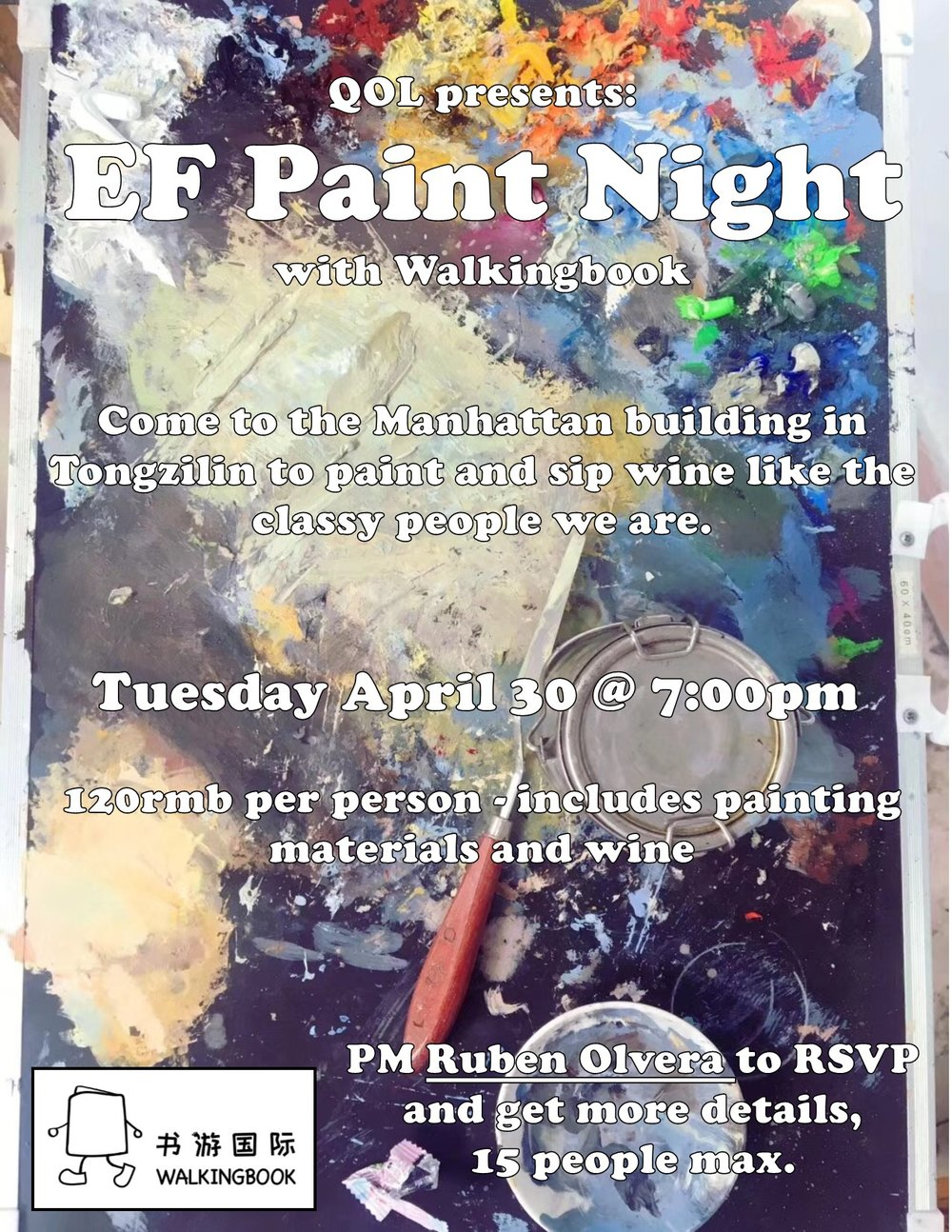 Paint and Sip April.jpg