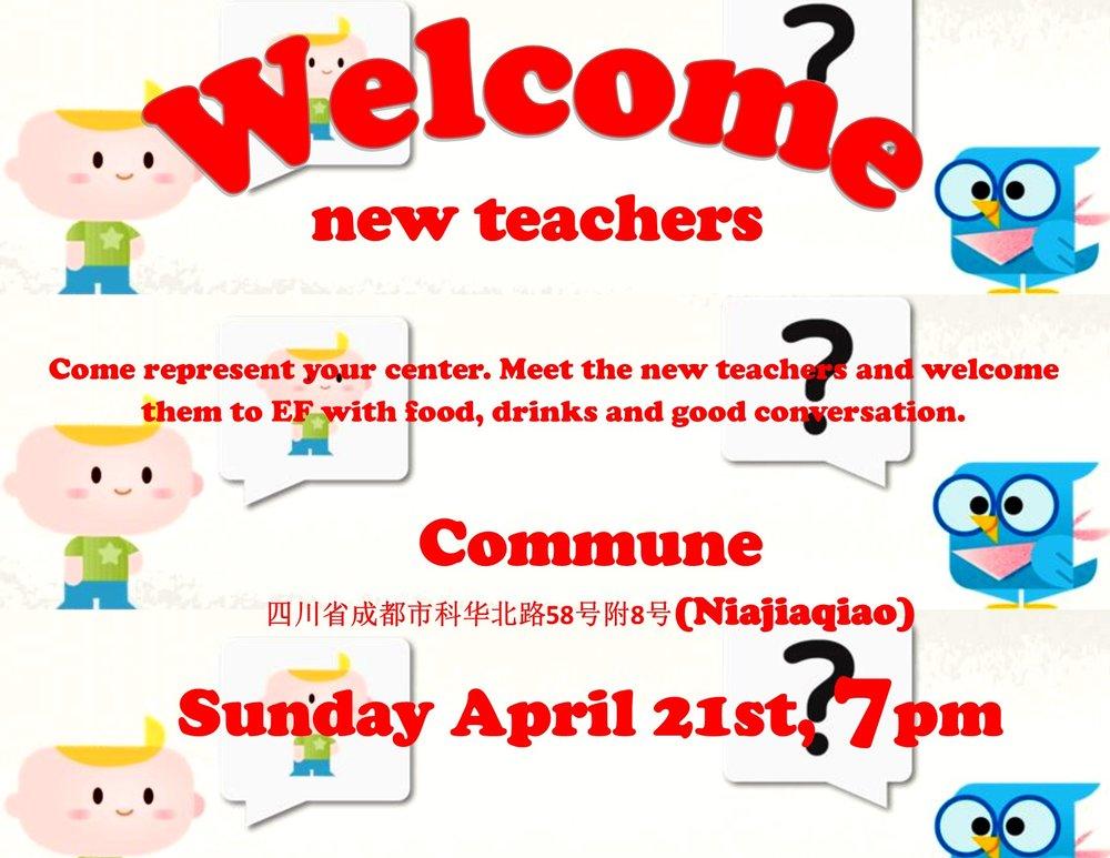 New Teacher's Welcome.jpg