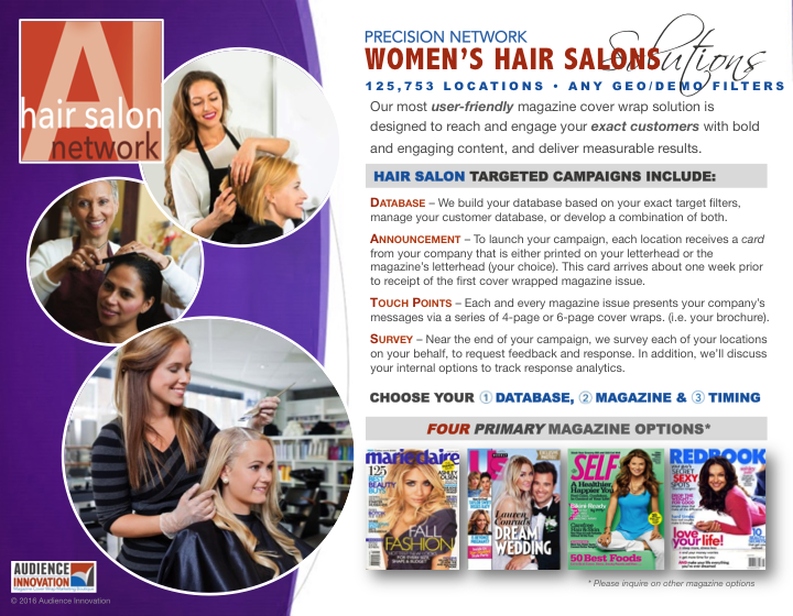 audience-innovation-magazine-cover-wrap-marketing-salon.png