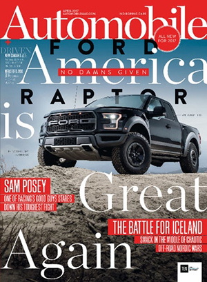 audience-innovation-magazine-cover-wrap-marketing-automobile-cover.jpg