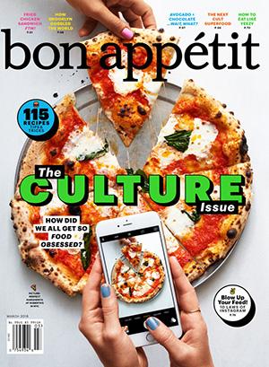 audience-innovation-magazine-cover-wrap-marketing-bon-appetit-cover.jpg