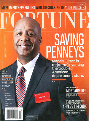 audience-innovation-magazine-cover-wrap-marketing-fortune-cover.jpg