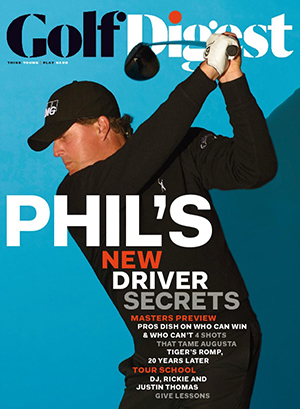 audience-innovation-magazine-cover-wrap-marketing-golf-digest-cover.jpg