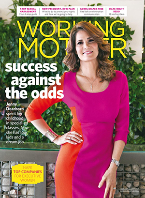 audience-innovation-magazine-cover-wrap-marketing-working-mother-cover.jpg