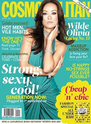 audience-innovation-magazine-cover-wrap-marketing-cosmopolitan-cover.jpg