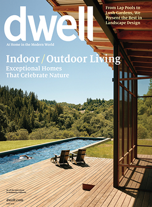 audience-innovation-magazine-cover-wrap-marketing-dwell-cover.jpg