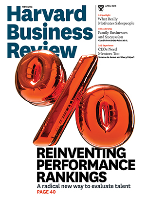 audience-innovation-magazine-cover-wrap-marketing-harvard-business-review-cover.jpg
