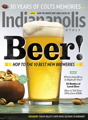 audience-innovation-magazine-cover-wrap-marketing-indianapolis-cover.jpg