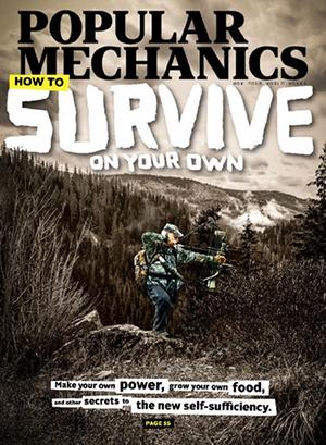audience-innovation-magazine-cover-wrap-marketing-popular-mechanics-cover.jpg