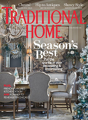 audience-innovation-magazine-cover-wrap-marketing-traditional-home-cover.jpg