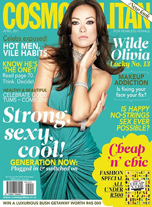 audience-innovation-magazine-cover-wrap-marketing-cosmopolitan-cover.jpg