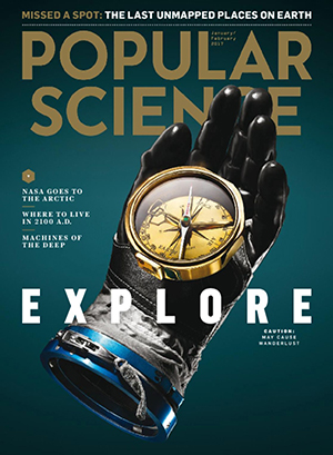 audience-innovation-magazine-cover-wrap-marketing-popular-science-cover.jpg