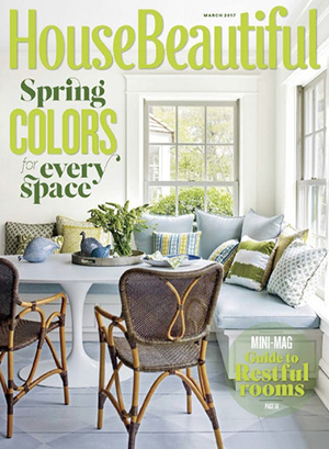audience-innovation-magazine-cover-wrap-marketing-house-beautiful-cover.jpg