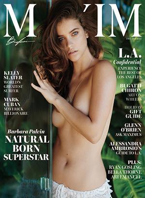 audience-innovation-magazine-cover-wrap-marketing-maxim-cover.jpg