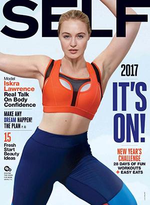 audience-innovation-magazine-cover-wrap-marketing-self-cover.jpg