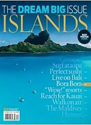 audience-innovation-magazine-cover-wrap-marketing-islands-cover.jpg