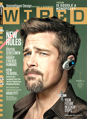 audience-innovation-magazine-cover-wrap-marketing-wired-cover.jpg