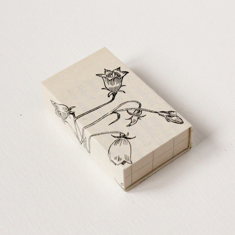 paperiaarre-matchbox-art-2017-5-1.jpg