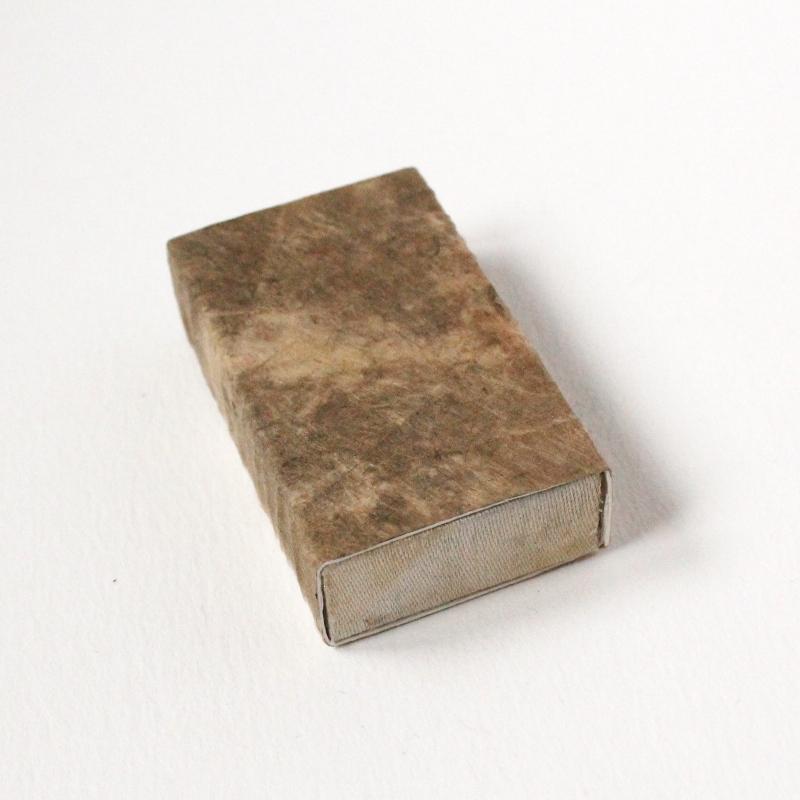 paperiaarre-matchbox-art-2017-19-1.jpg
