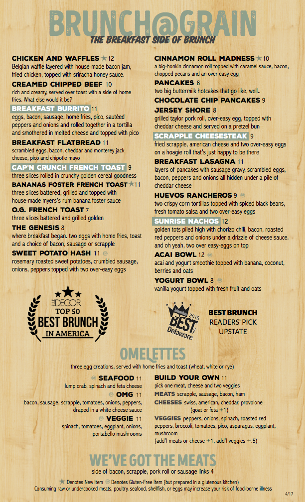brunch menu 0417.png