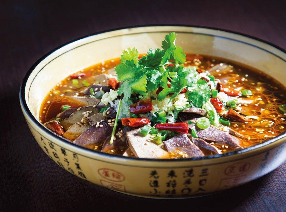 Spicy lamb haggis