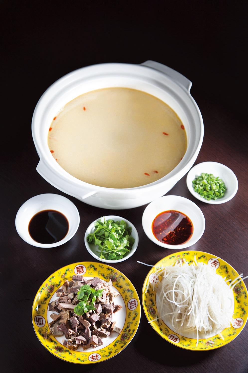 Simmered lamb haggis soup