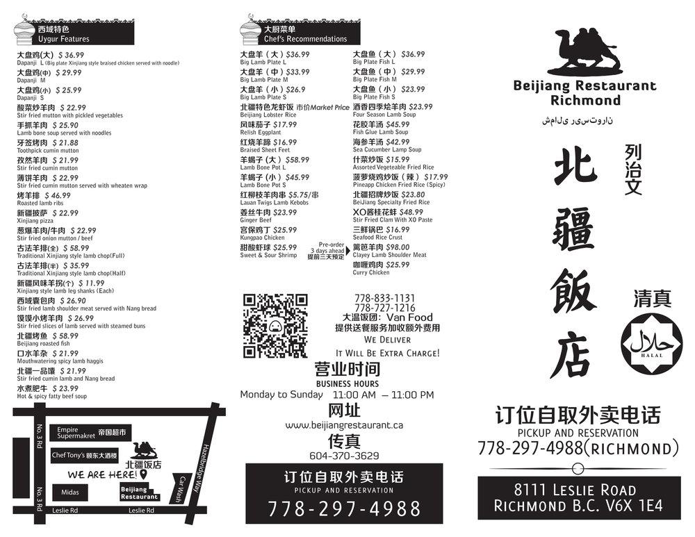 Takeout Menu NEW RICHMOND-1.jpg