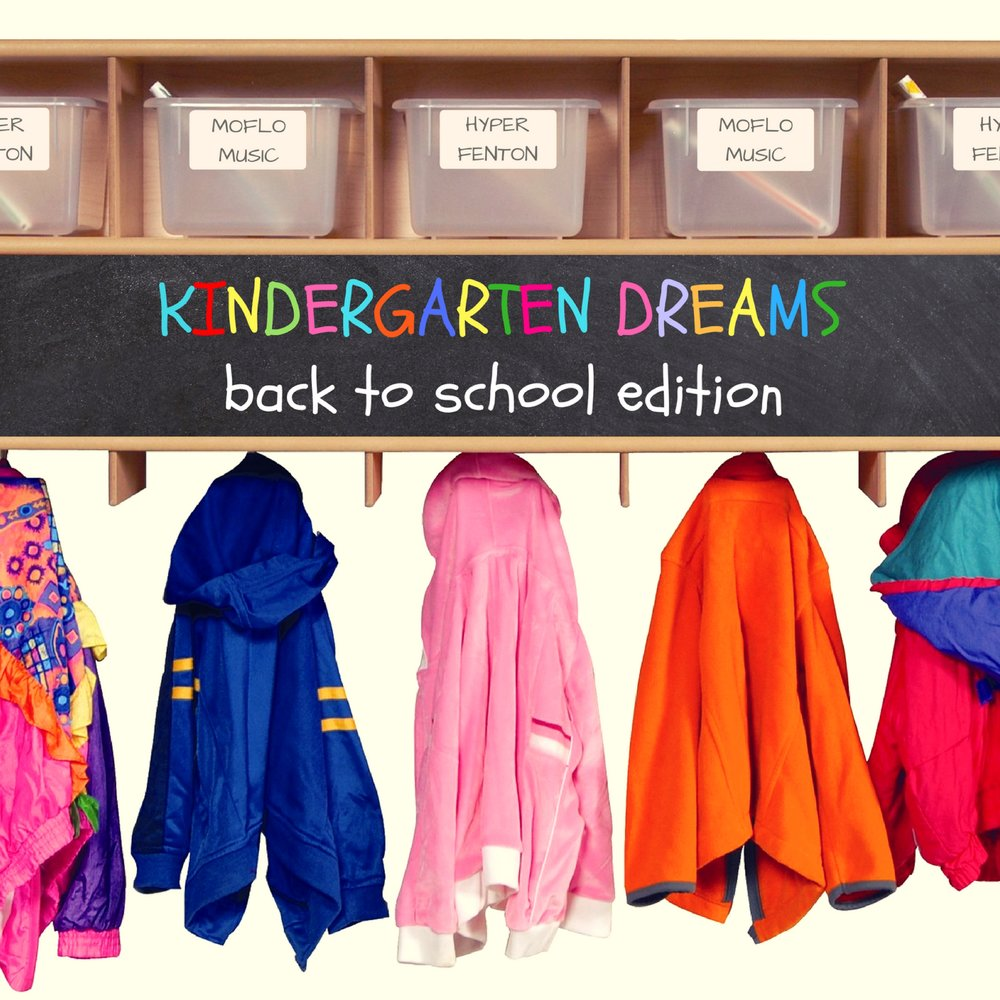 Kindergarten Dreams Back to School Edition.jpg