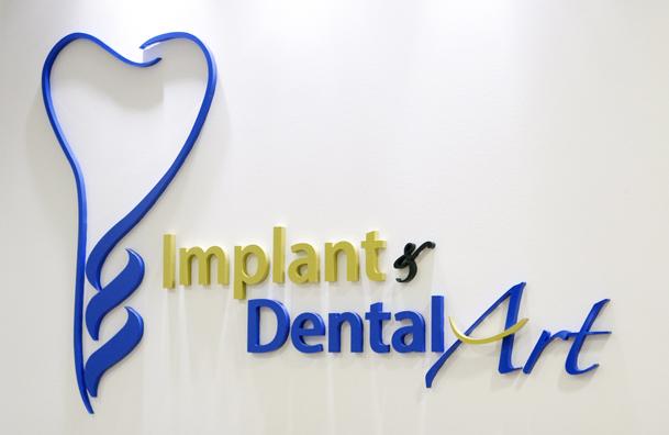 Implant dental art_logo1.jpg