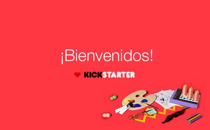 Bienvenidos Kickstarter.jpg
