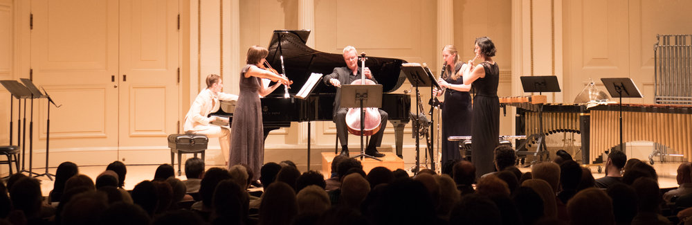 Artistic Director and violinist Anne Sophie Andersen, cello faculty member Henrik Brendstrup and members of The Parhelion Trio perform Gérard Grisey's  Talea  at Carnegie Hall's Weill Recital Hall  —NMFS 2017
