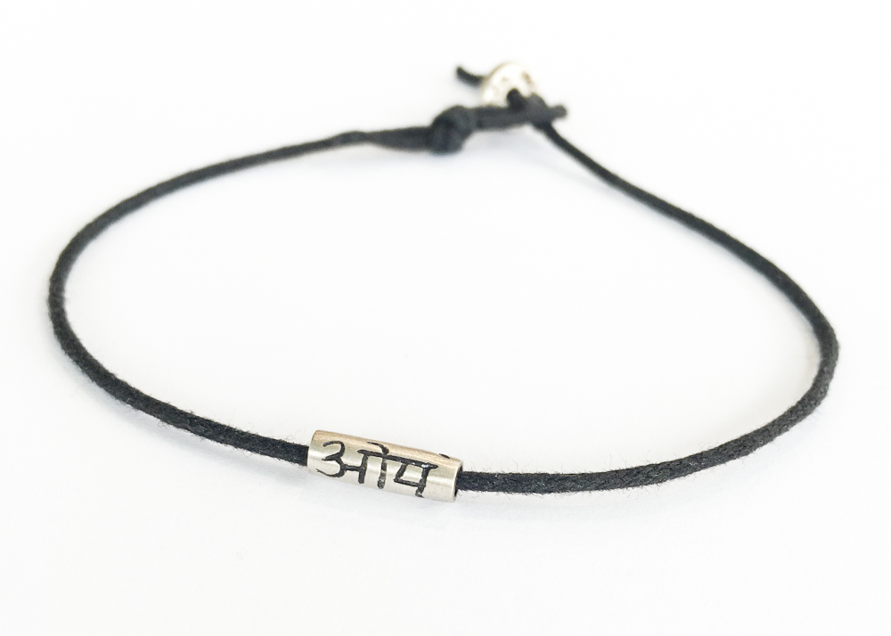 Sterling Om Tube on Leather Bracelet -$90