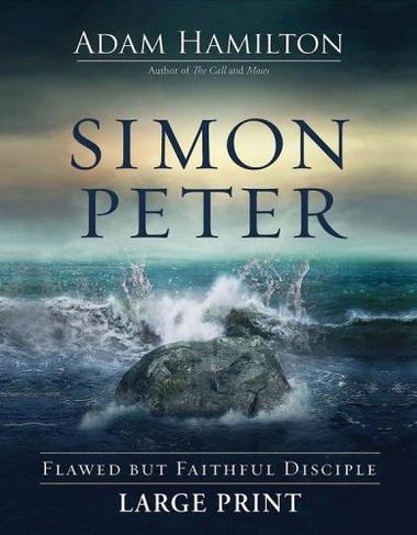 Simon+Peter+by+Adam+Hamilton.jpg