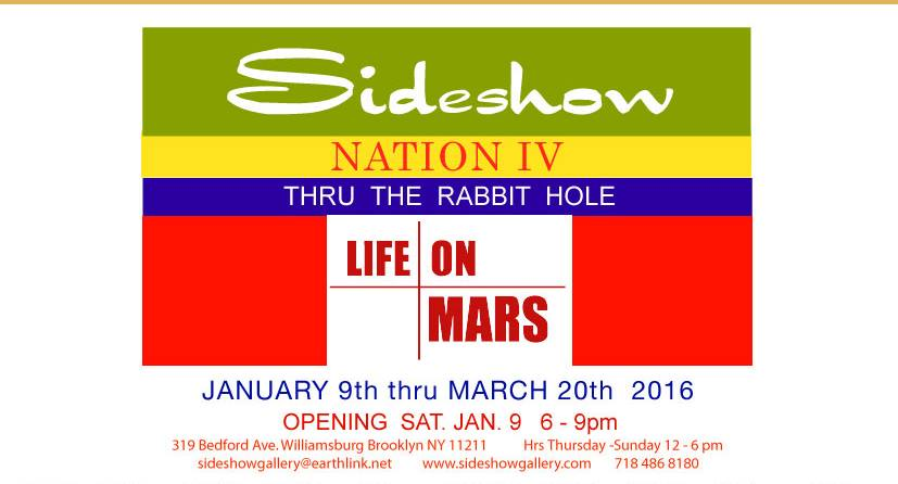 Sideshow Nation IV invitation 2016