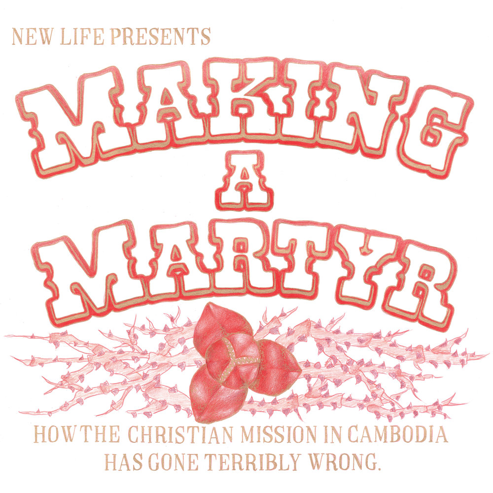 Making a Martyr