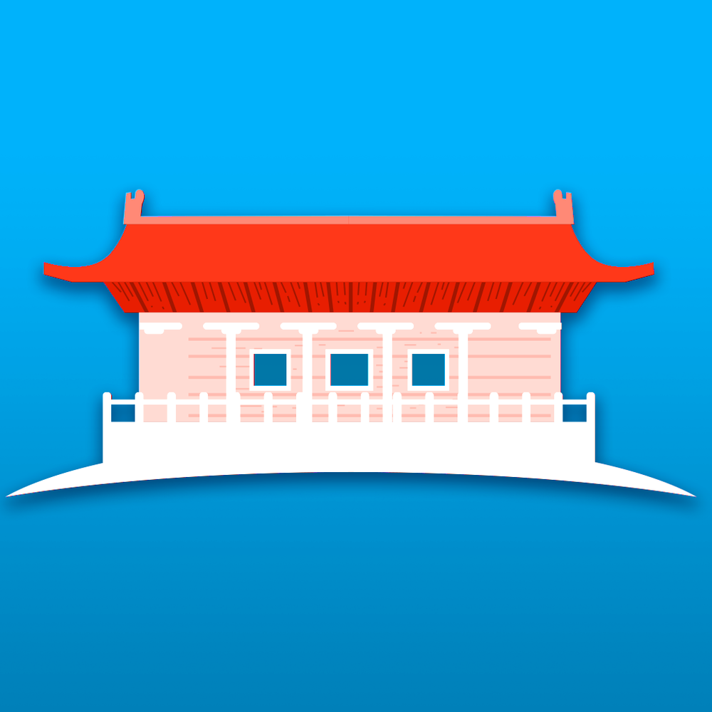 National Palace Museum of Taiwan-V2.png