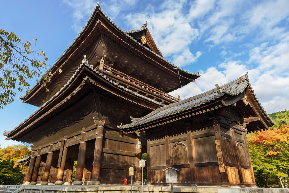 Enjoy Kyoto with eTips Travel Guide for iPhone, iPad & AppleWatch