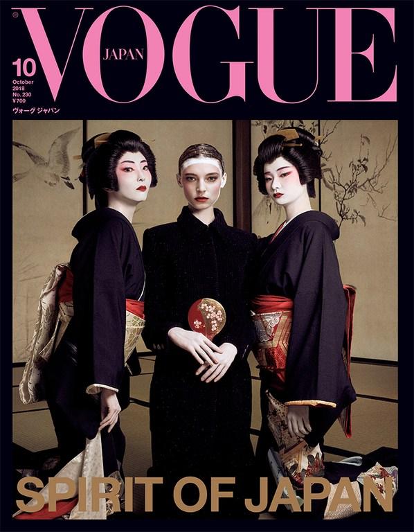 """Spirit of Japan"" Featured in Vogue Japan October 2018"