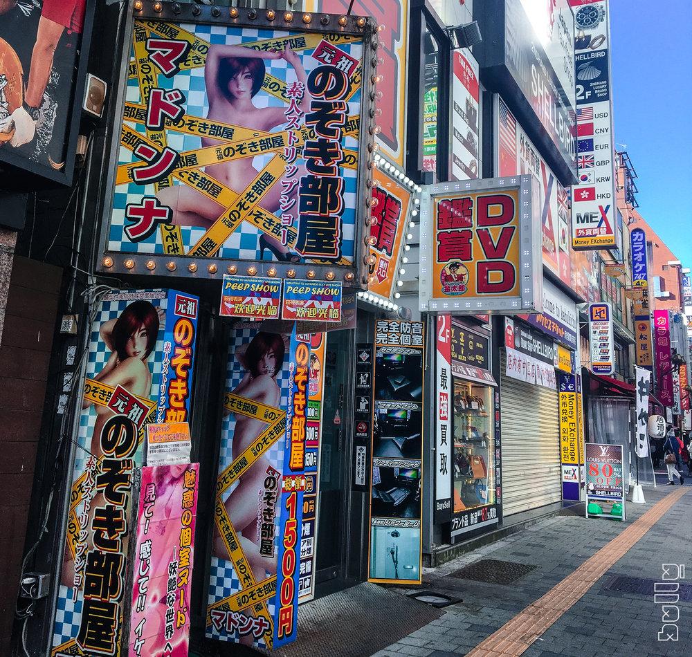 SHINJUKU/TOKYO