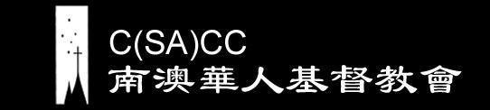 CSACC Logo.jpg