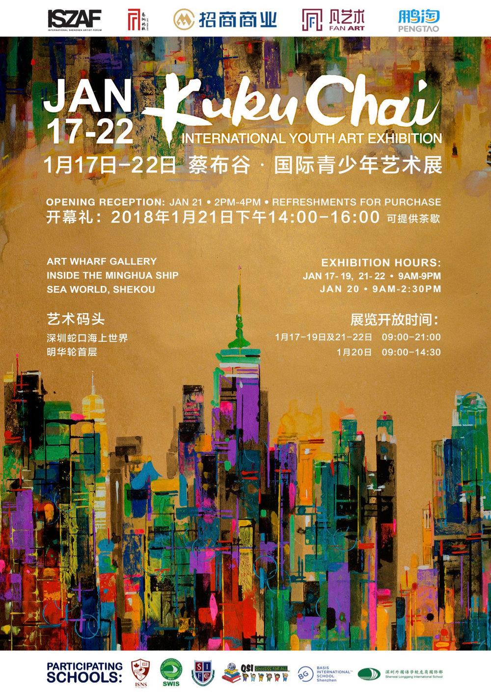 Kuku Chai International Youth Art Exhibition Logo and Poster. 2018.