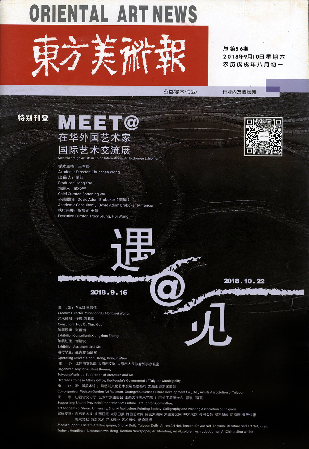 OrientalNews1.jpg