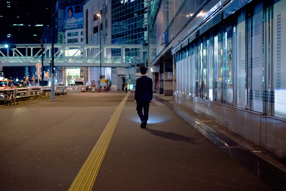 """From the ongoing series """"Lay Off"""". Tokyo, Japan, January 2015"""