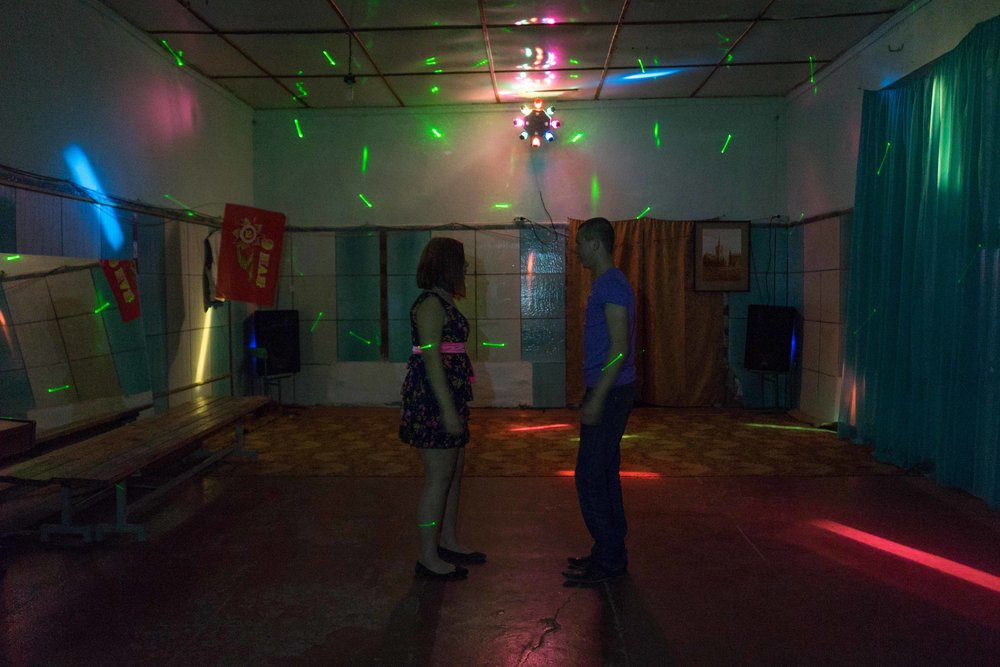 "Disco in the house of culture in the village ""Luchistoe"", City district of Alushta, Crimea"