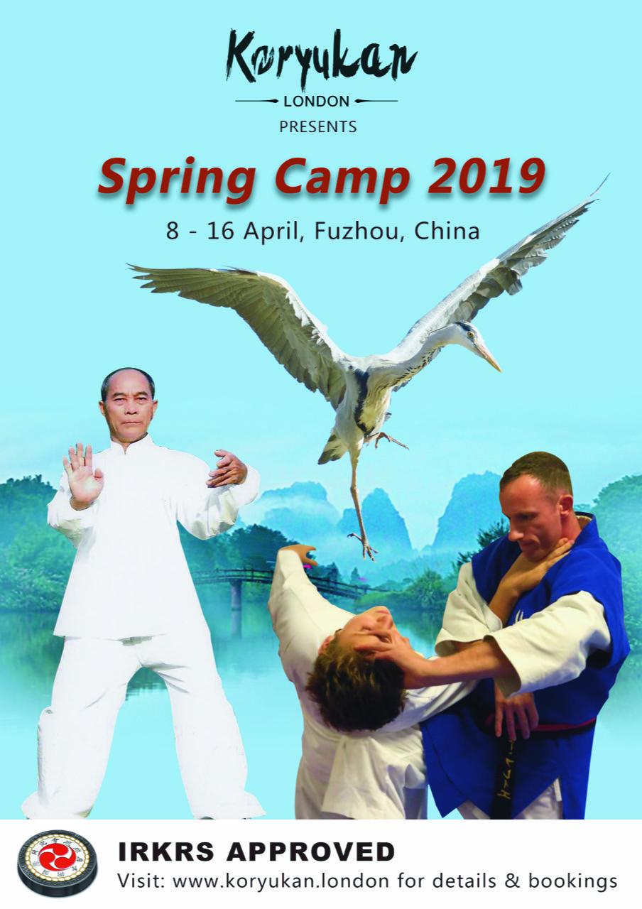 London Koryukan Spring Camp 2019 Poster