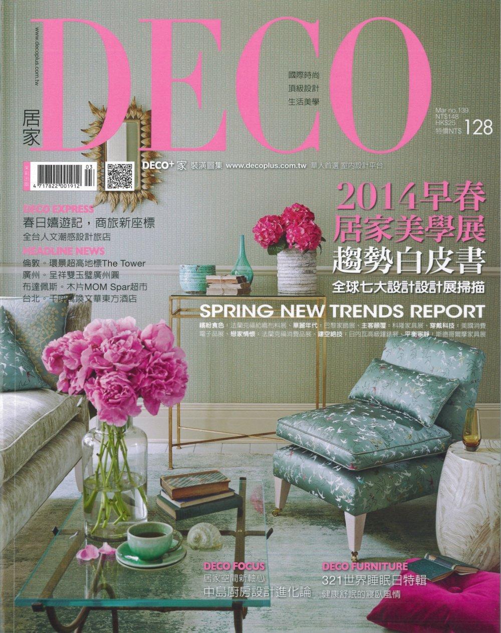 201403_Deco_Cover.jpg