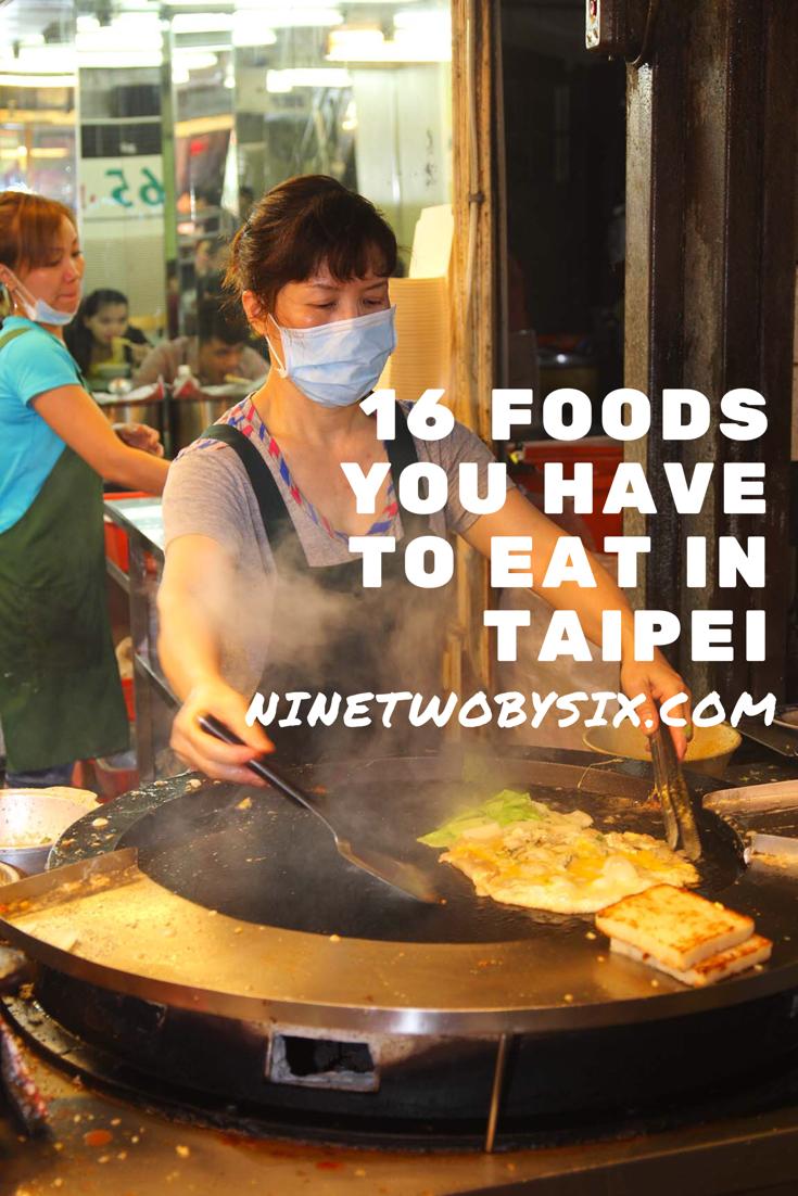 taipei-food-19