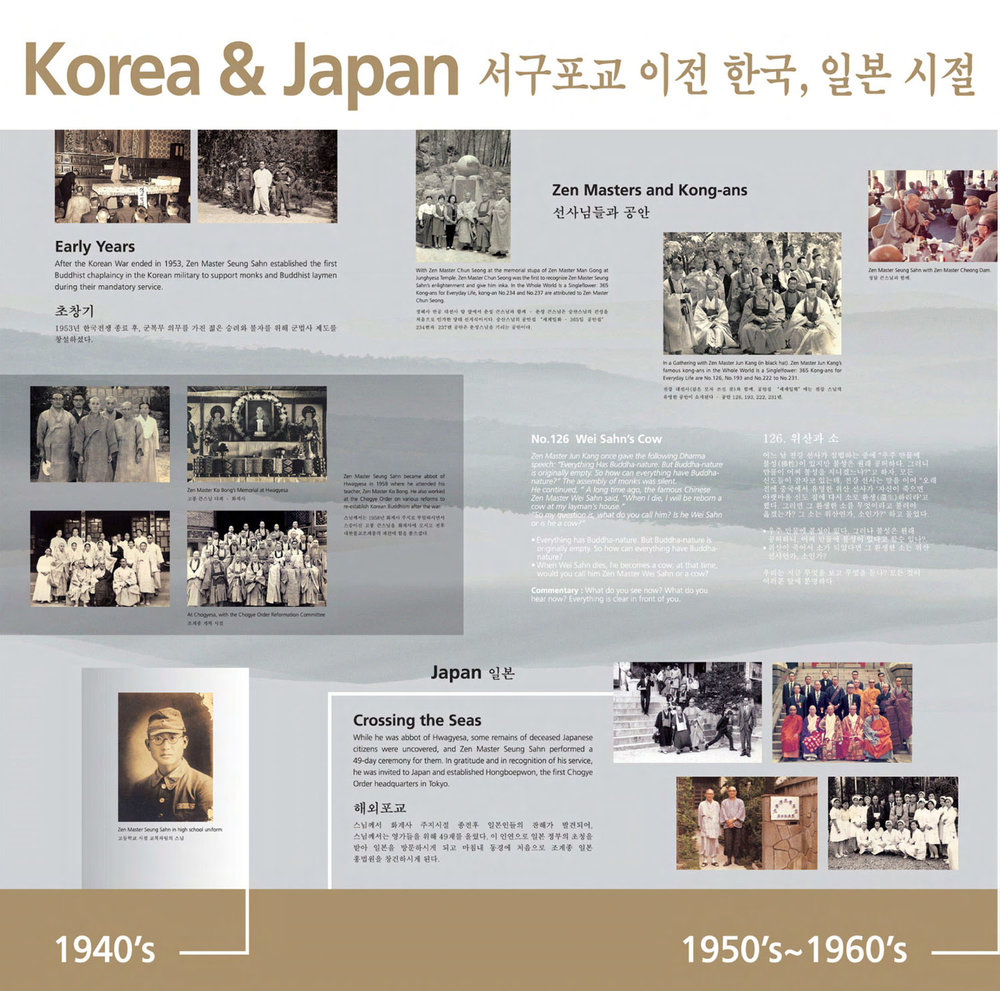 01 Korea - Japan 1940-1960 copy.jpg